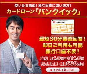 index_banner_bq_01-300x255