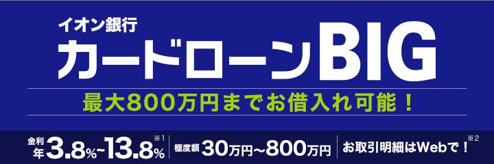 index_bnr_03_05