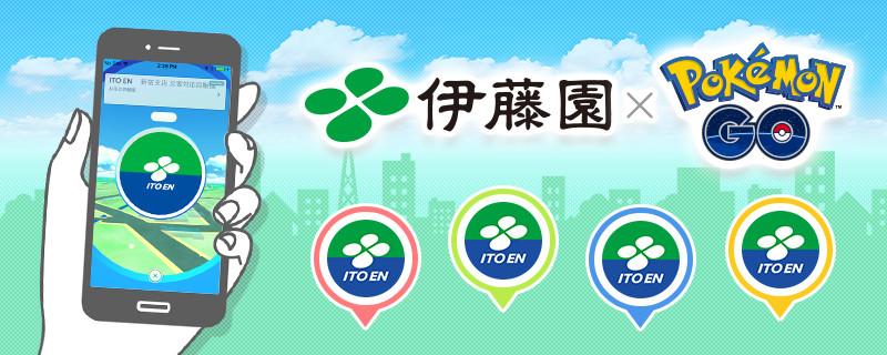 https://www.itoen.co.jp/company/vender/