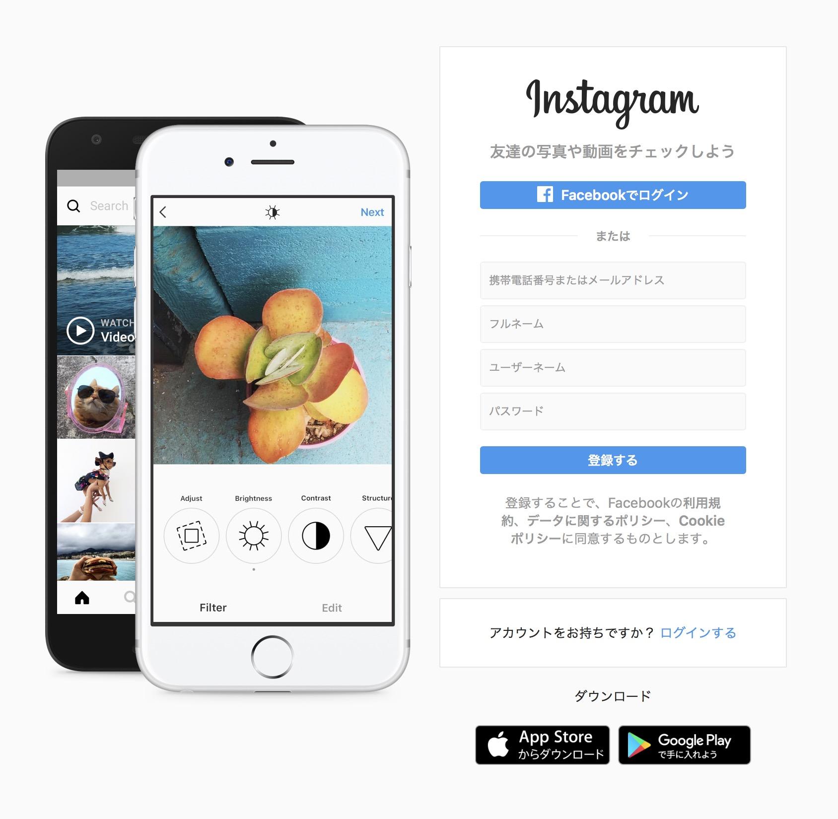 今すぐお金を稼ぐ方法⑧ Instagramでお金を稼ぐ