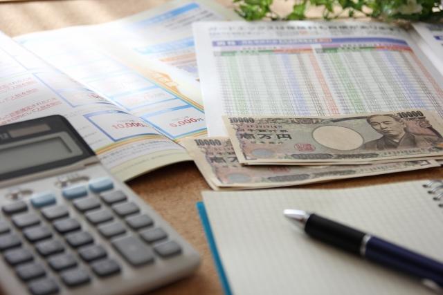 お金を借りる方法⑭ 不動産担保ローン(不動産担保融資)