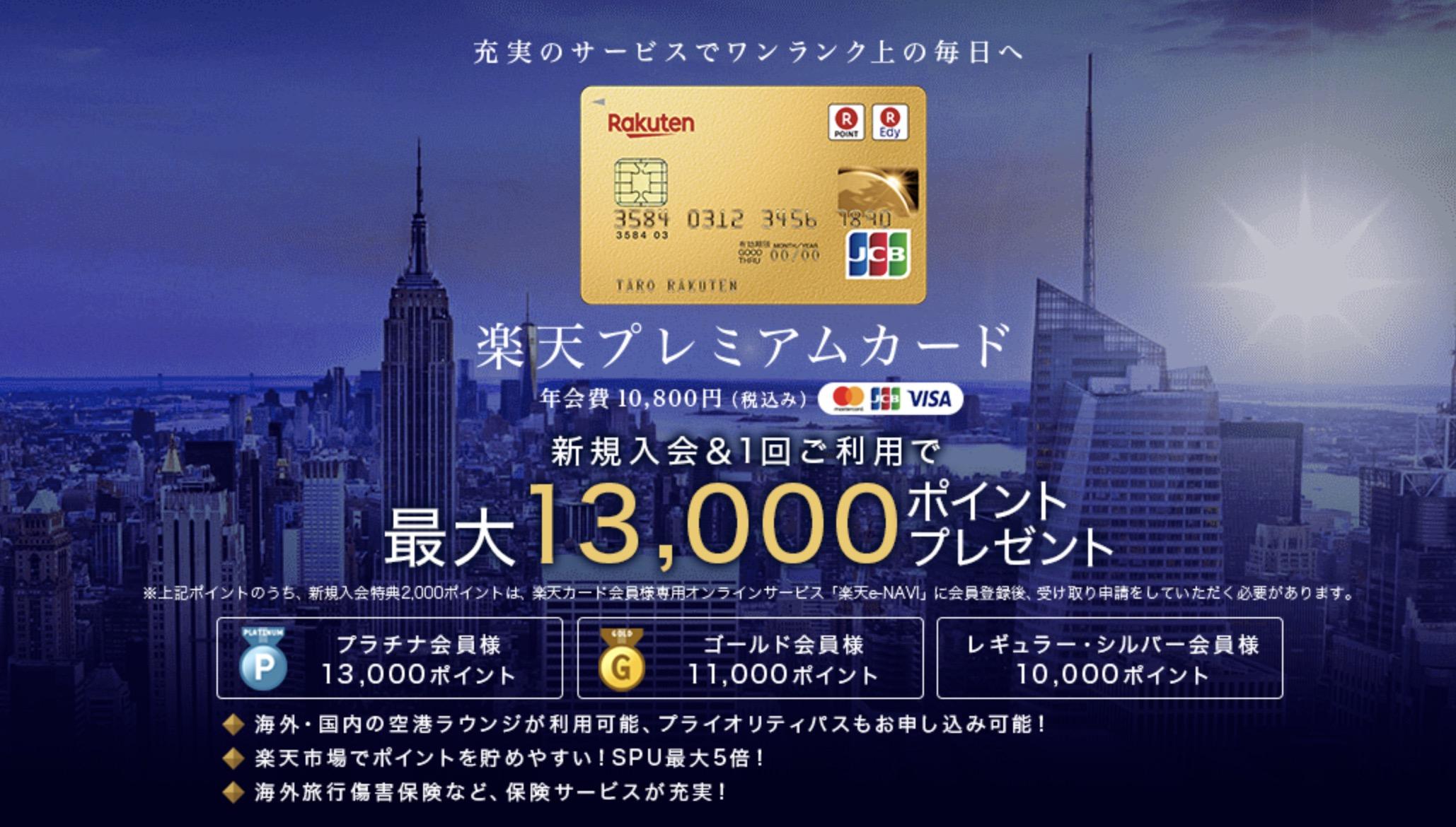 お金を作る方法⑫ クレジットカードの申込でお金を作る