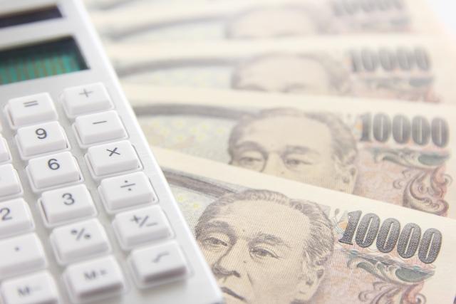 お金を借りる方法⑬ おまとめローン(借り換え専用ローン)