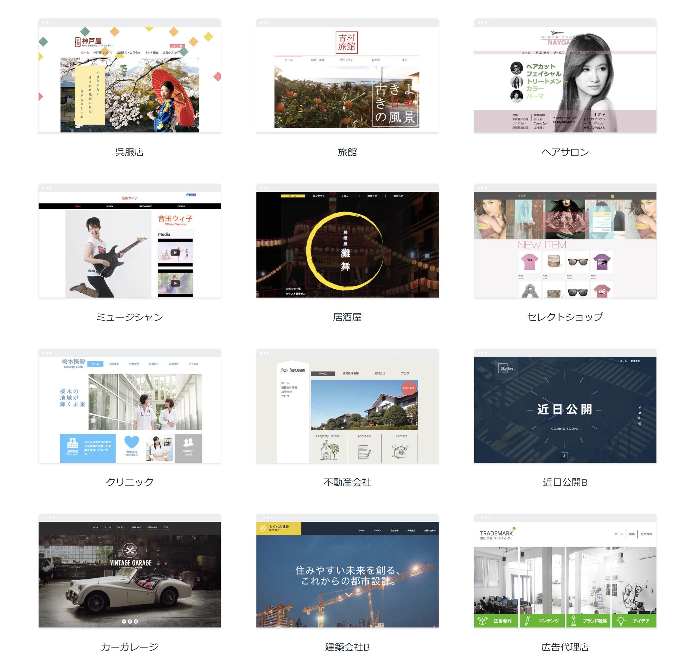 お金を作る方法㉟ WEBデザイン(サイトの作成)でお金を作る