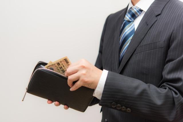 お金を借りる方法⑪ フリーローン(多目的ローン)