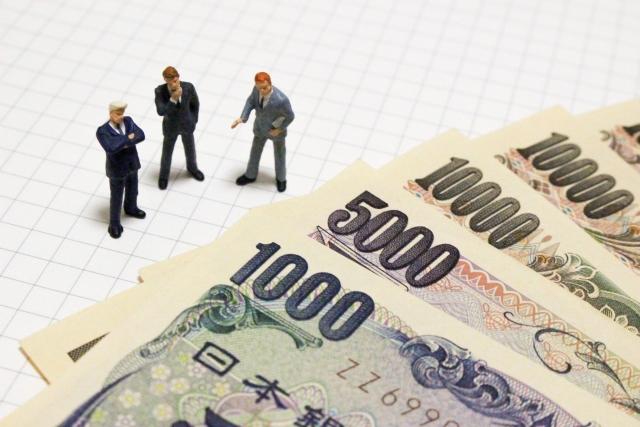 お金を借りる方法㉘ 手形割引でお金を借りる