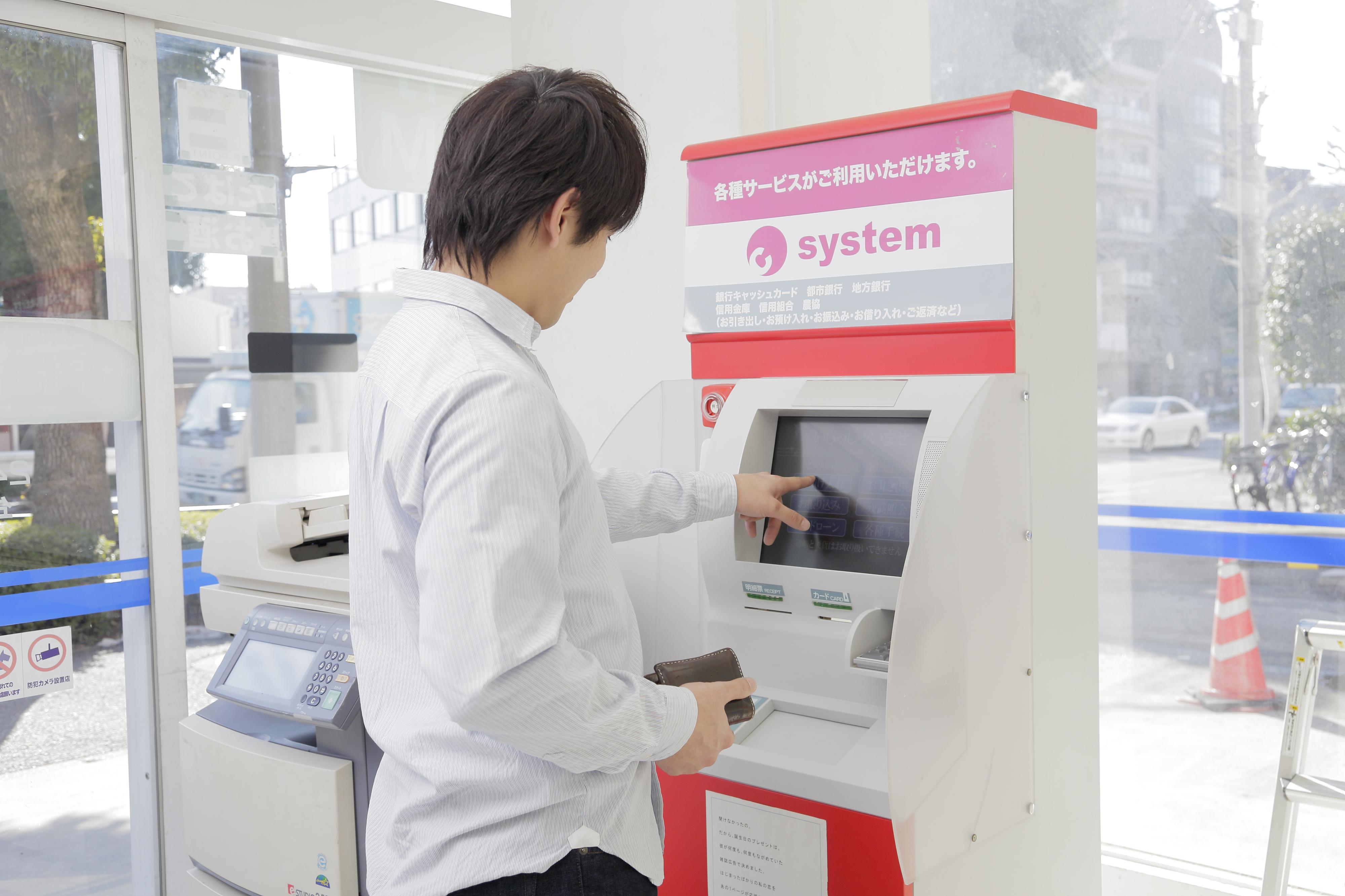 【保存版】レイクALSAの提携ATMと店舗情報!ローンカードが受取できる無人契約機一覧